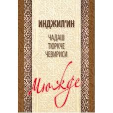 Мюжде - Нов Завет на турски език